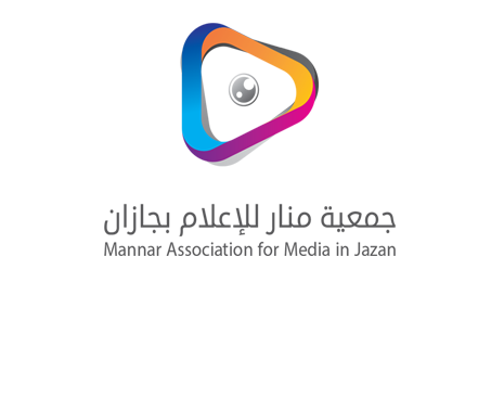 منار .. أول جمعية تختص بالإعلام في جازان