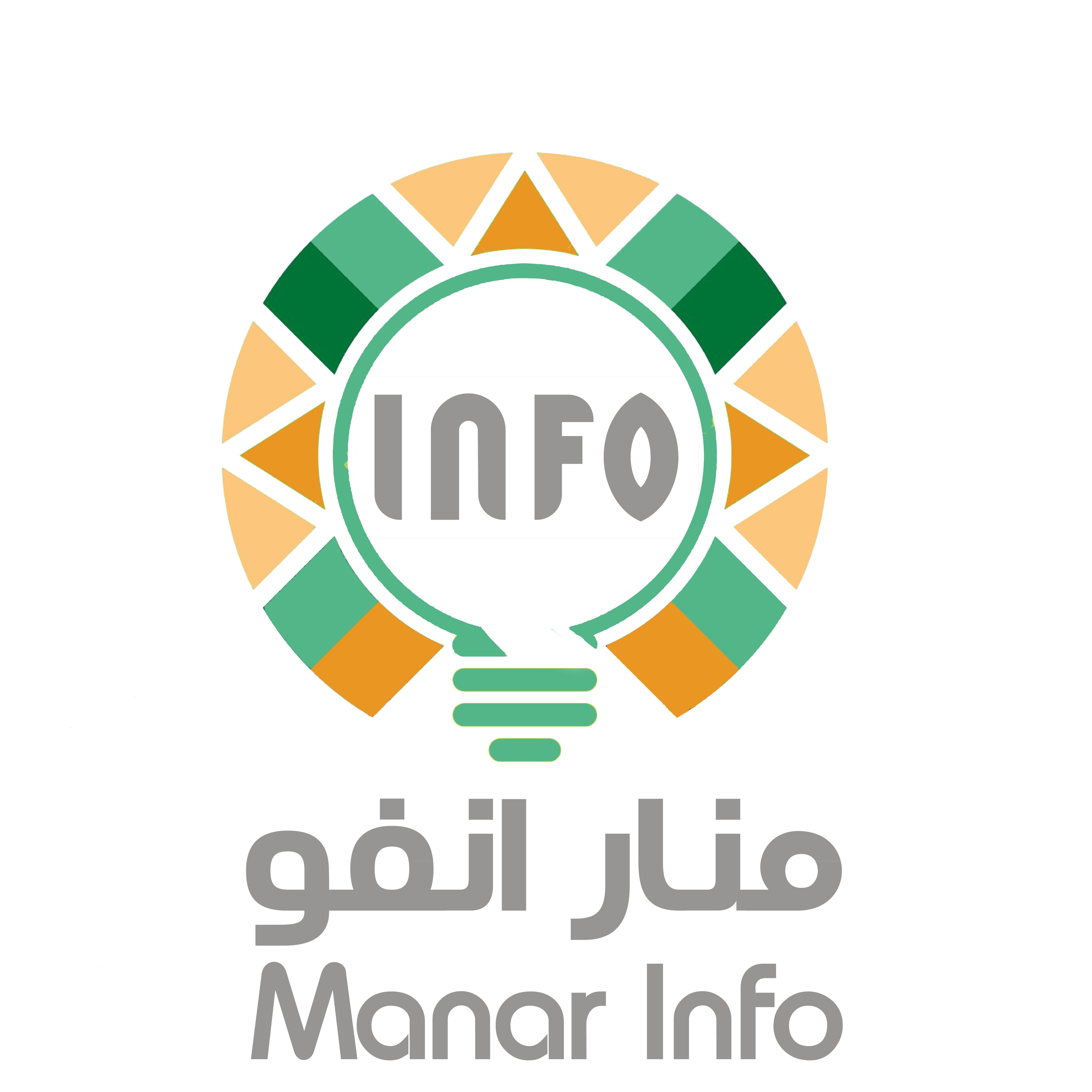 شعار منار انفو