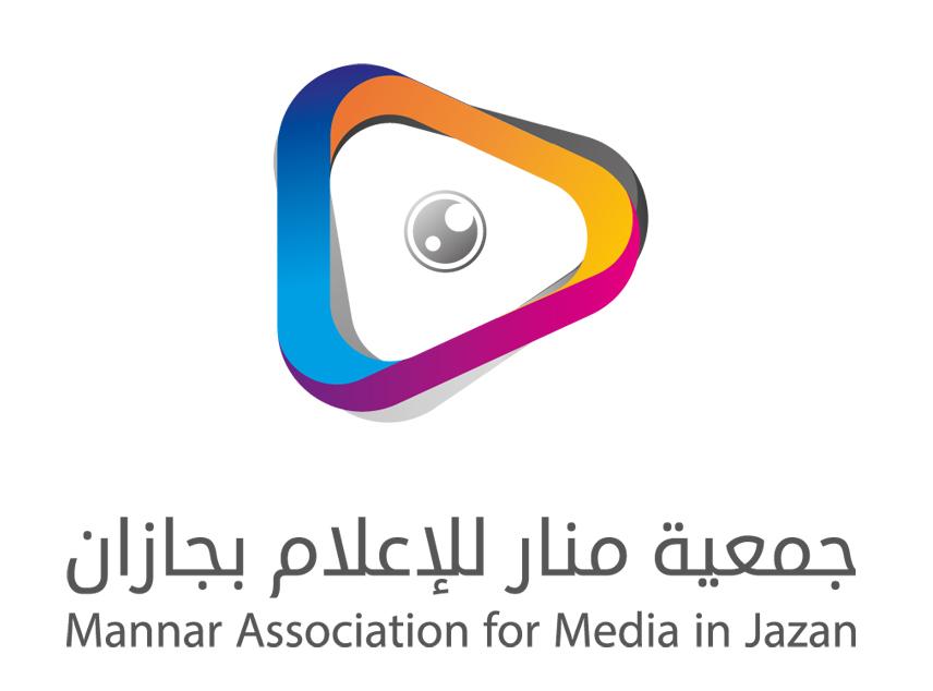 جمعية منار للإعلام بمنطقة جازان